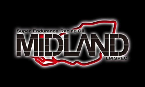 ミッドランド|エンジンオイル
