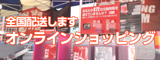 1万円以上は送料無料です。